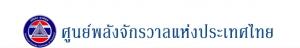 ศูนย์พลังจักรวาลแห่งประเทศไทย